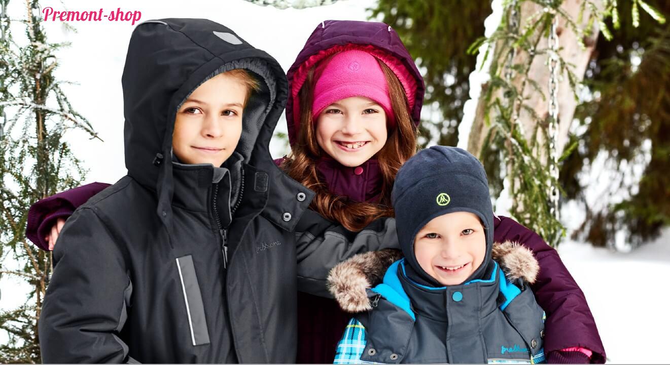 Комплект Premont Блэк Графит, Зимнее пальто Premont Ягодный смузи, Комплект Premont Озеро Берг