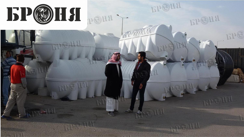 Саудовская Аравия. Теплоизоляция емкостей хранения воды для предотвращения нагревания ее солнечной энергией