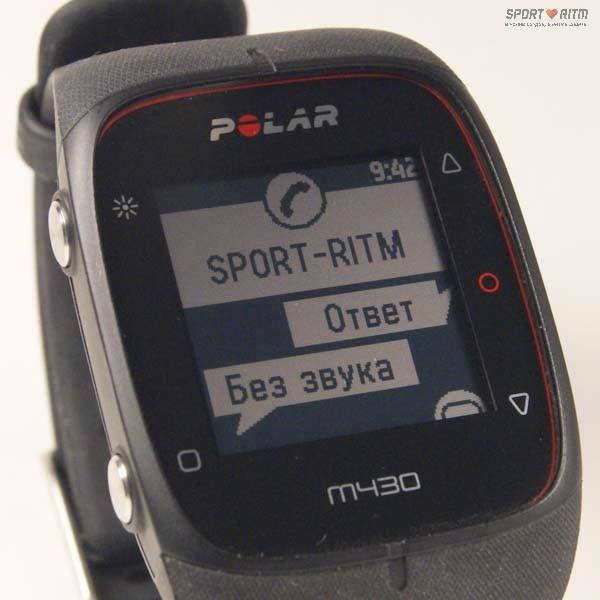 Быстрое меню в часах Polar M430
