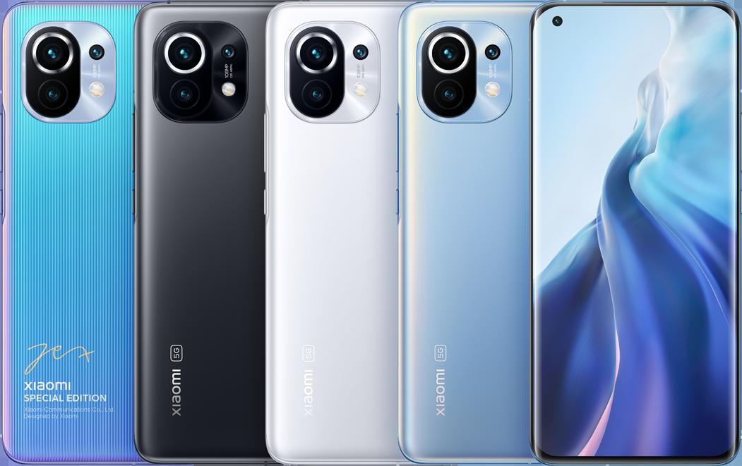 Смартфон Xiaomi Mi 11 Special Edition 12/256 Gb
