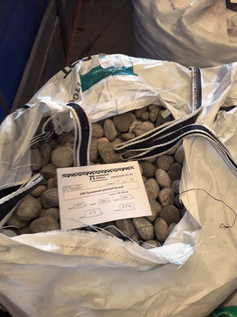Камень в мешке