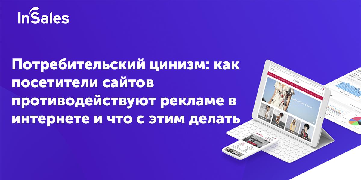 Бесят рекламы в интернете размещение по каталогам Кондрово