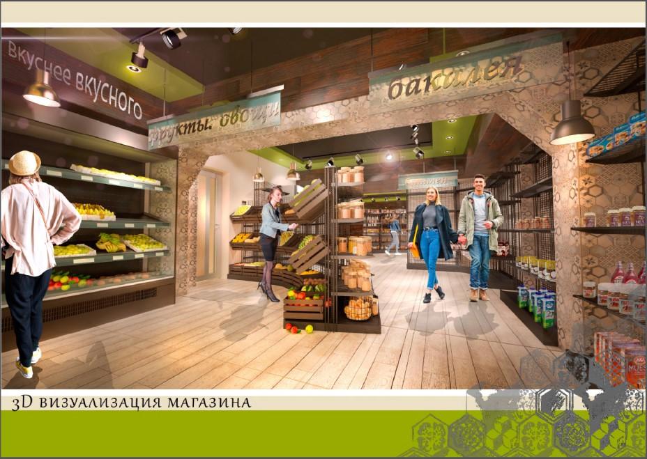 фото 4 на profcook.ru