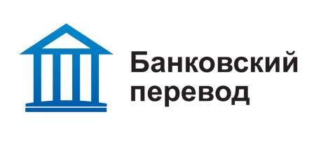 bank_transaction.jpg
