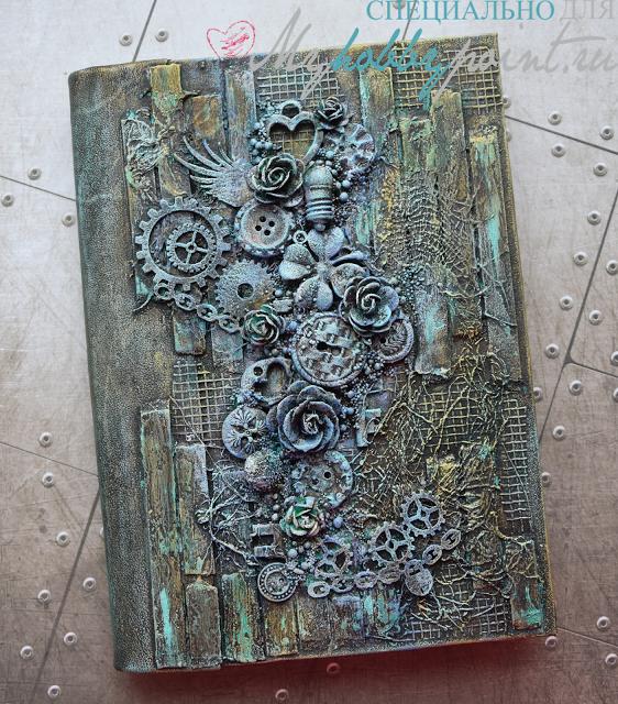 воск METALL PATINA декоративный акрилово-водный неводостойкий состав для придания металлического эффекта на картоне, бумаге, дереве. Наносится руками, спонжем, кистью на сухую поверхность.