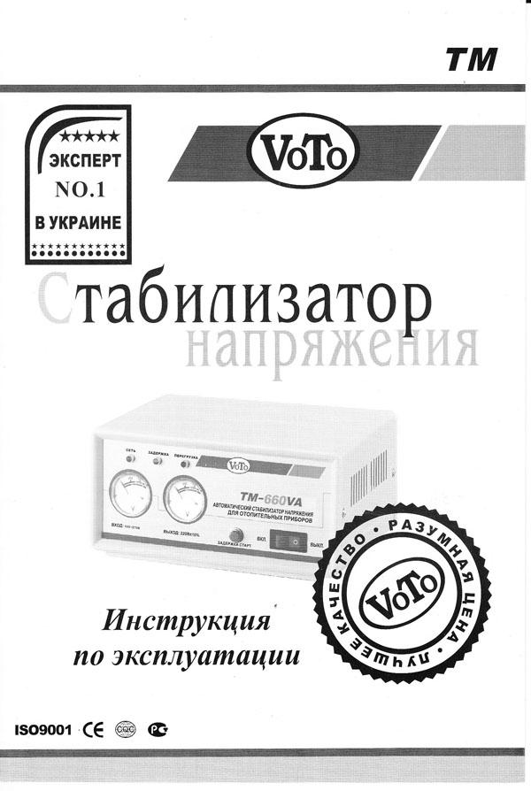 TM-1500-001.jpg