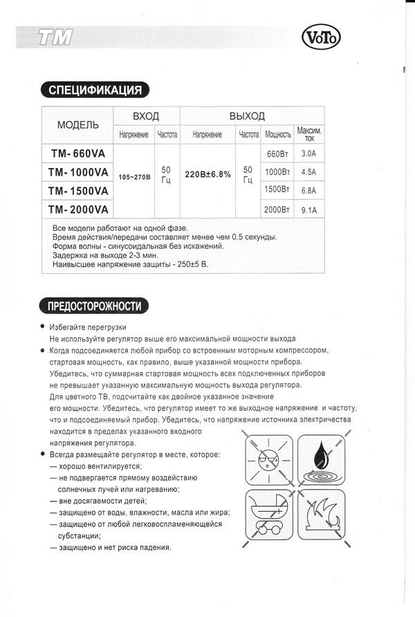 TM-1500-04.jpg
