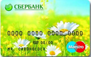 logo_paymethod_2.jpg