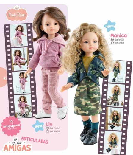шарнирные куклы паола рейна 2021