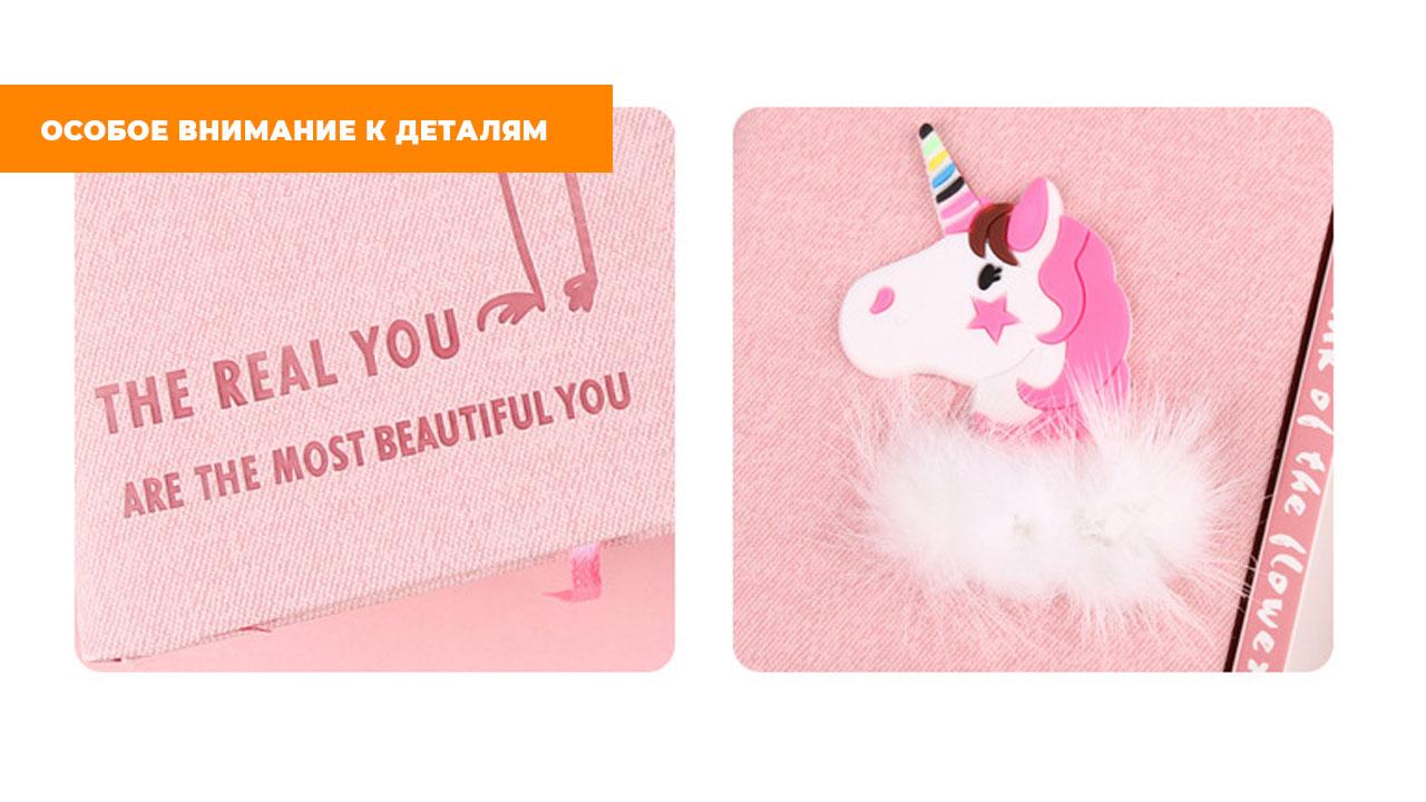 """Блокнот с ручкой """"Единорог розовый"""""""