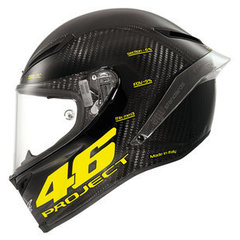 medium_agv_pista_gp_helmet_carbon_fiber_detail.jpg