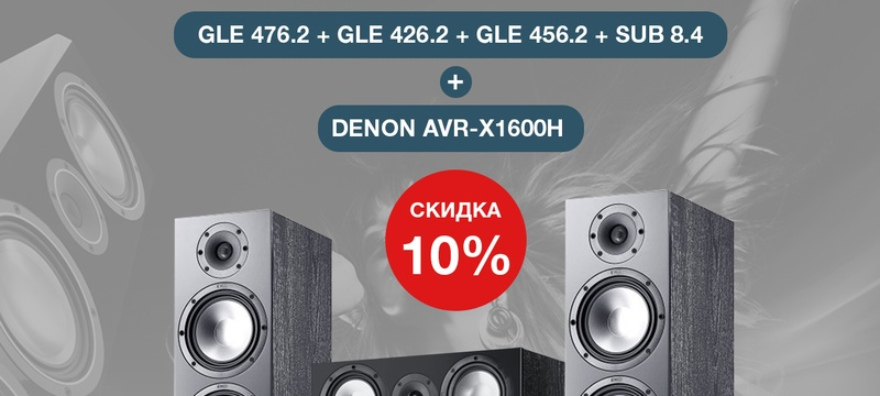 Скидка на акустику Canton GLE и ресивер Denon X1600H…