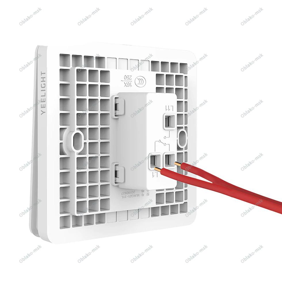 Настенный встраиваемый выключатель Yeelight Flex Switch YLKG14YL (тройной) RU EAC
