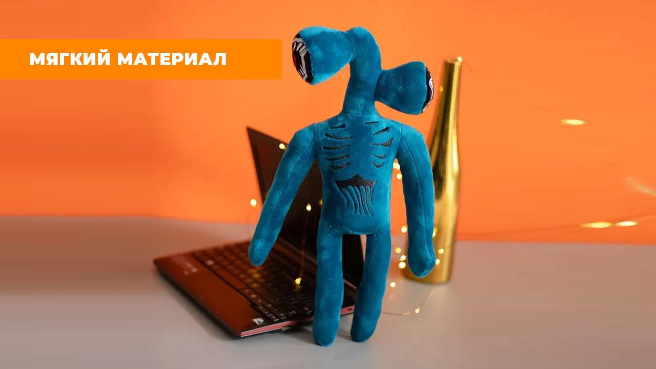 """Мягкая игрушка темно-синий """"Сиреноголовый"""" (Siren Head) 38 см."""