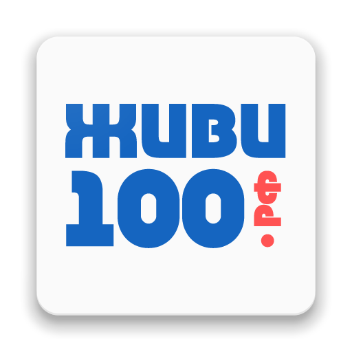 Логотип Живи100