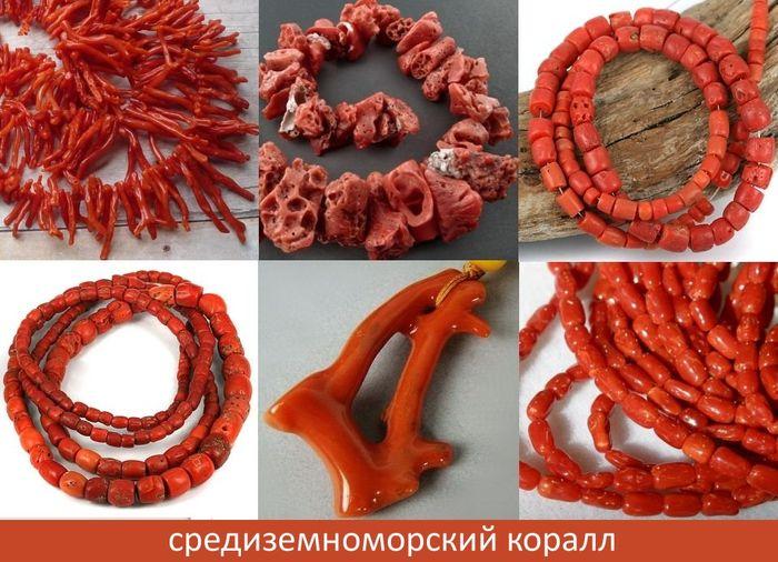 примеры средиземноморского коралла в украшениях