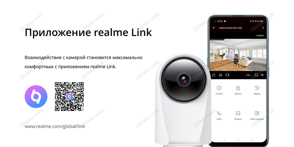IP-камера видеонаблюдения Realme Smart Cam 360° RU EAC