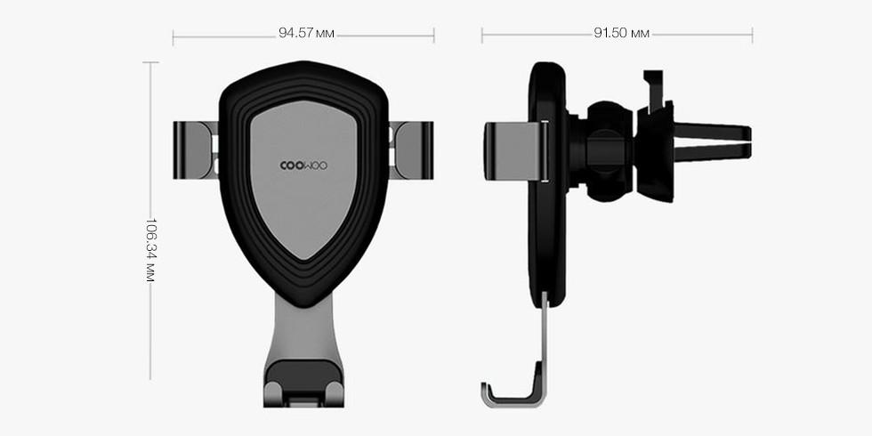 Держатель Xiaomi CooWoo Gravity Holder (серебристый/silver)
