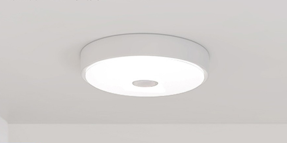 Потолочная лампа Yeelight Xiaomi LED Induction Mini (белая/white)