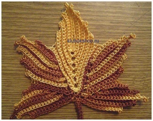 Вязаный кленовый лист