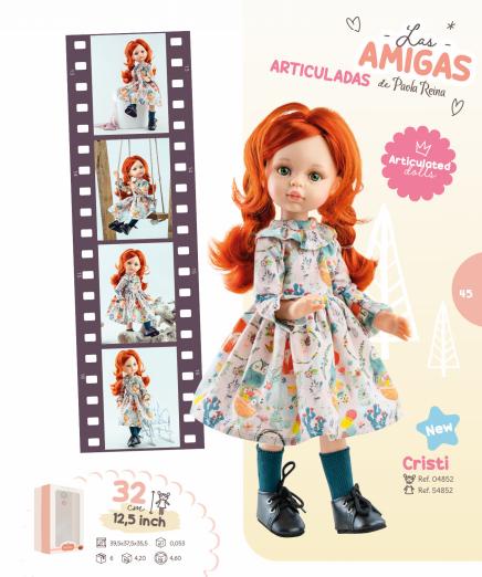 купить шарнирные куклы паола рейна 2021