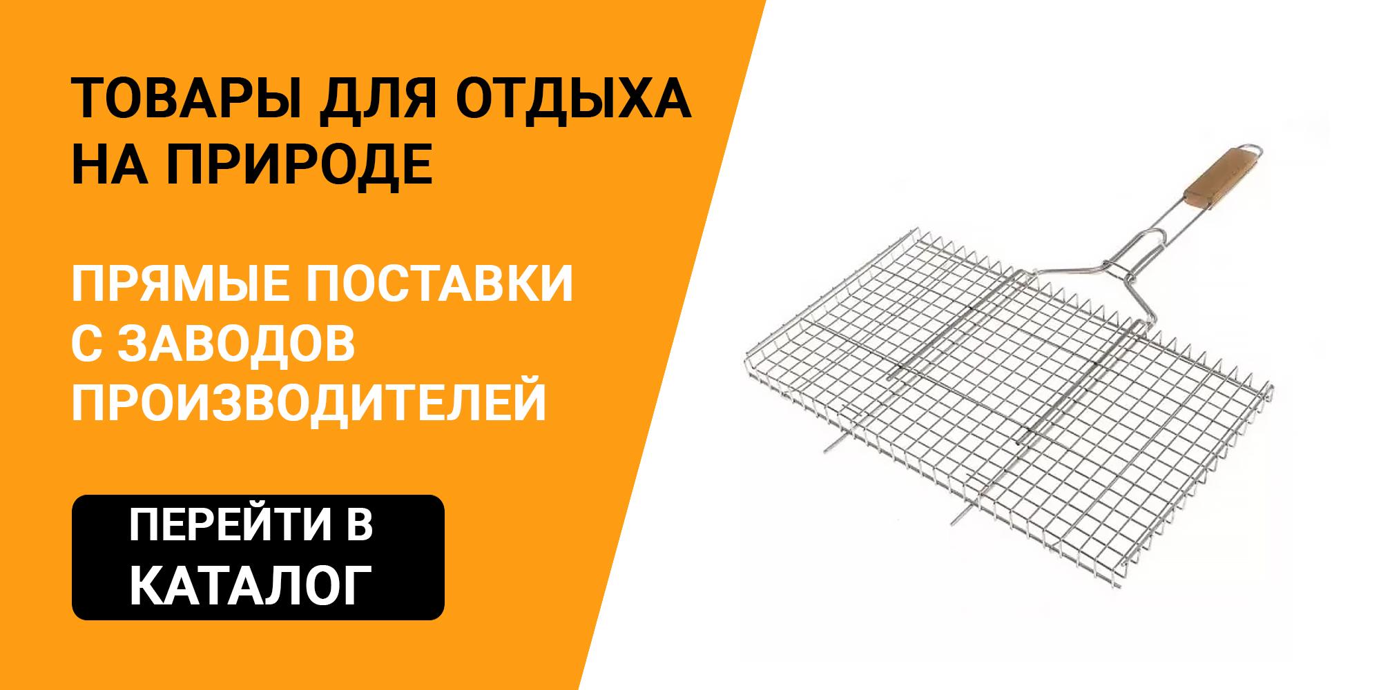 Слайдер Блок 1