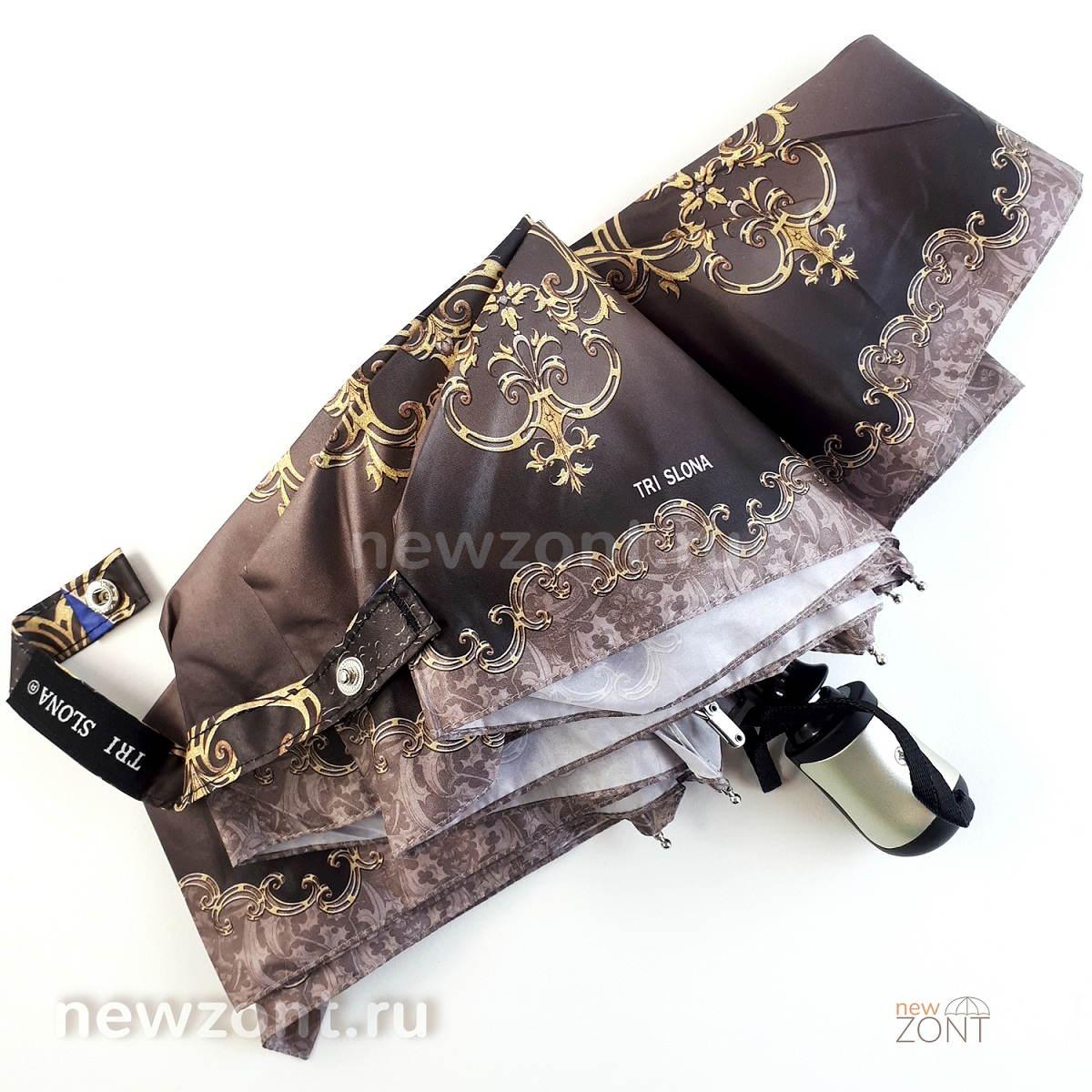 Мини зонт Три Слона коричневый автомат