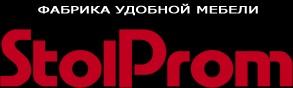 StolProm.jpg
