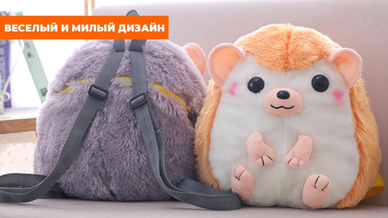 """Мягкая игрушка-рюкзак """"Оранжевый ёжик"""""""