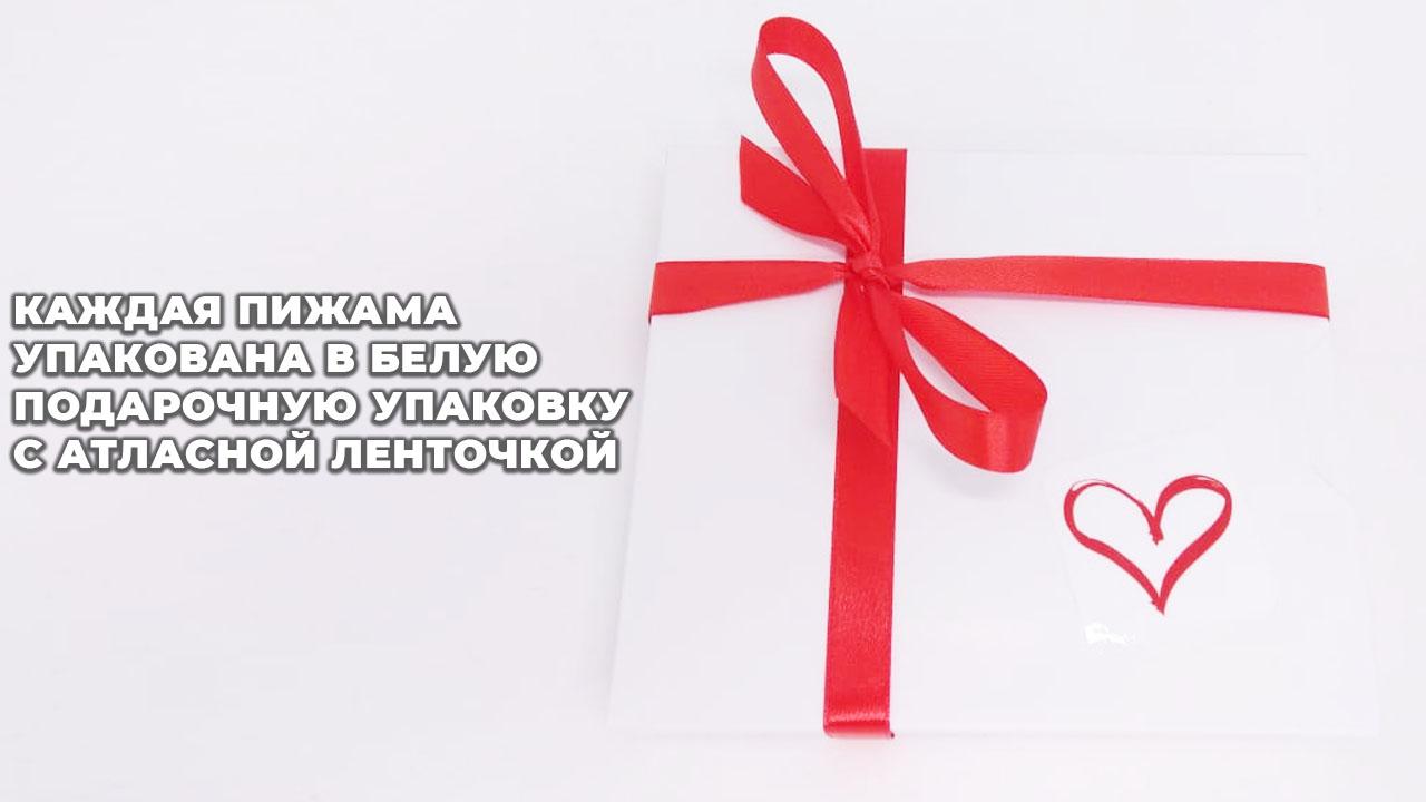 "Пижама с коротким топом ""Лисы"" (Шёлк Армани)"
