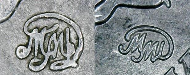Эмблемы ММД советская и российская