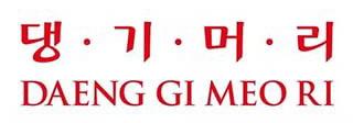 Daeng_Gi_Meo_Ri_1_.jpg