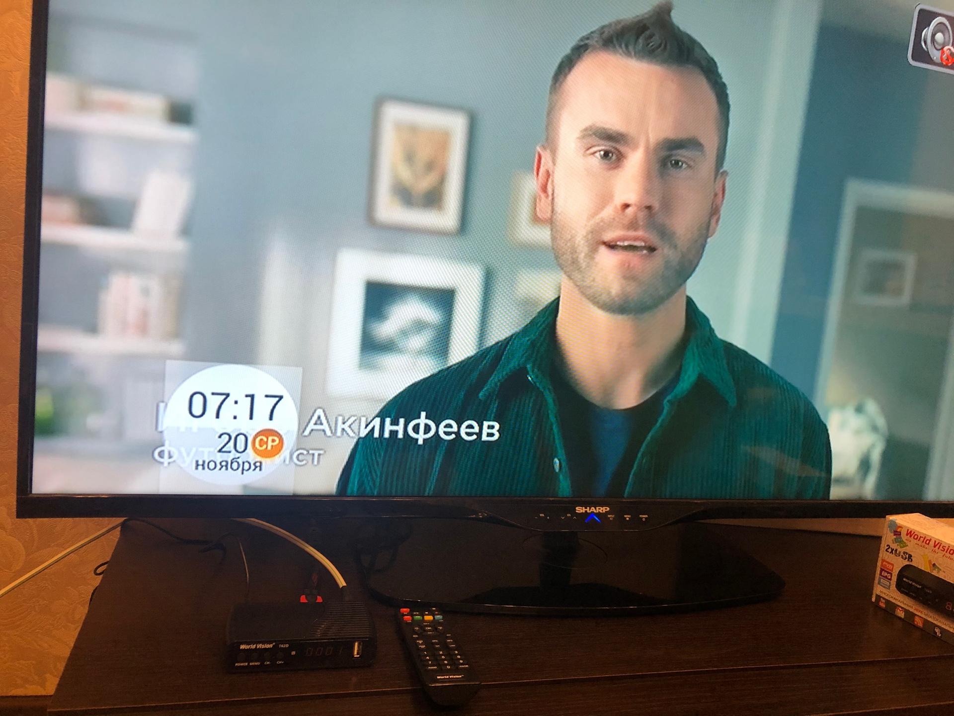 Сколько телевизоров можно подключить к одной активной ТВ антенне.