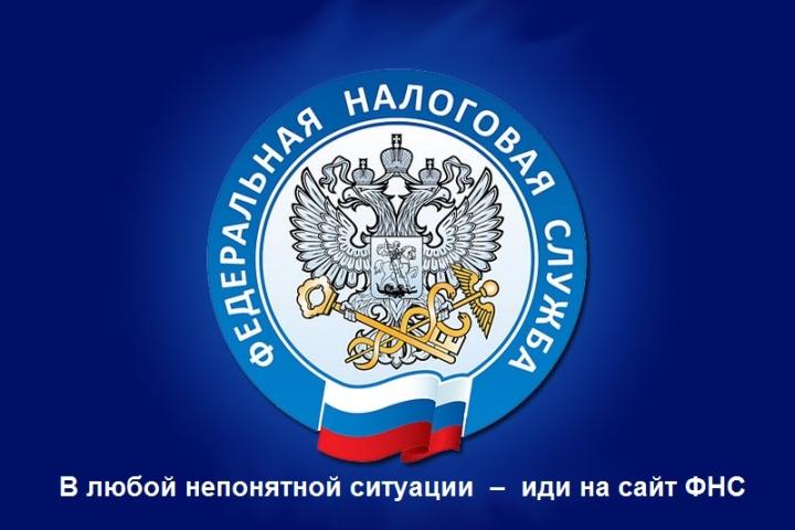 Начинающим предпринимателям рекомендуется прочитать налоговый кодекс РФ