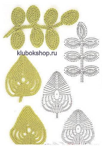 Схема вязания - лист