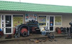 Магазин 'ФермерОк' - запчасти к сельхозтехнике