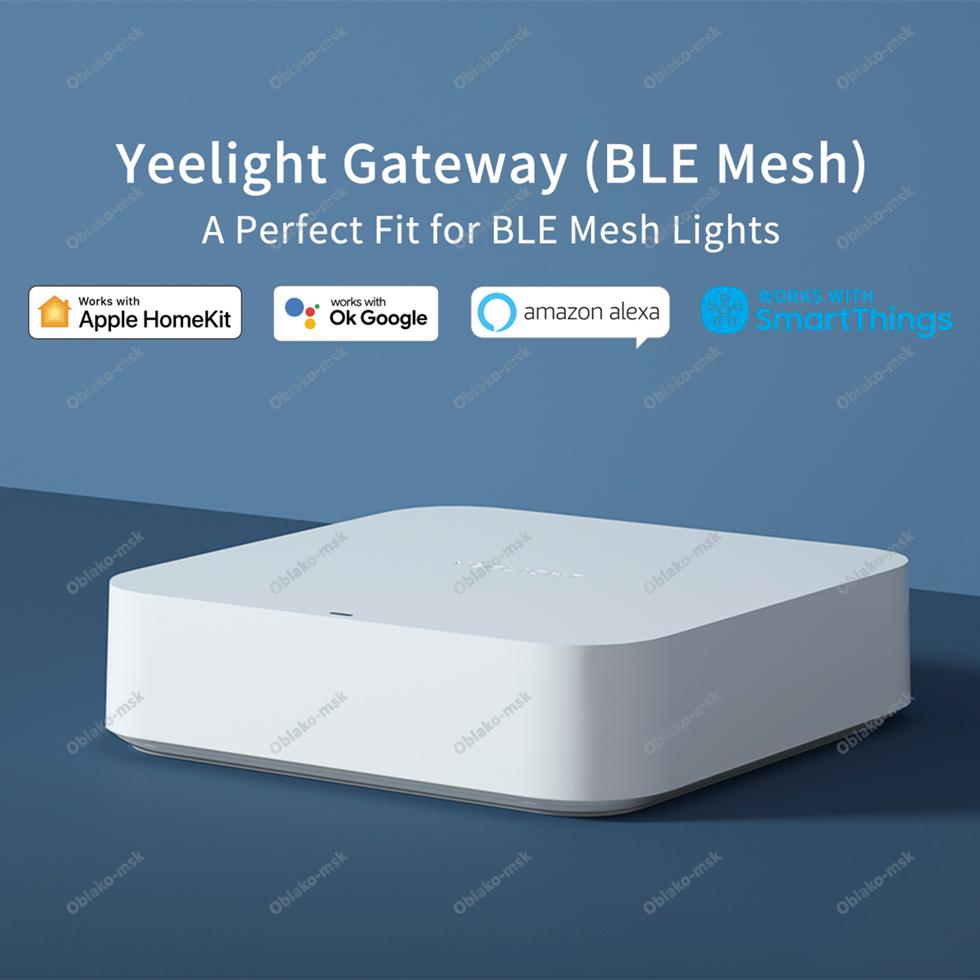 Центр управления Yeelight gateway (mesh) RU EAC
