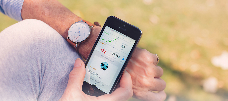 Withings_Activite_04.jpg