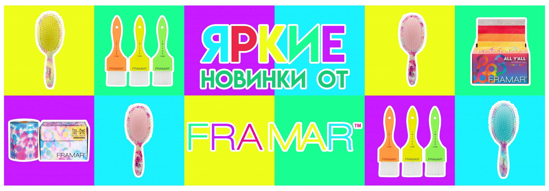 Промо-Слайд Блок 6