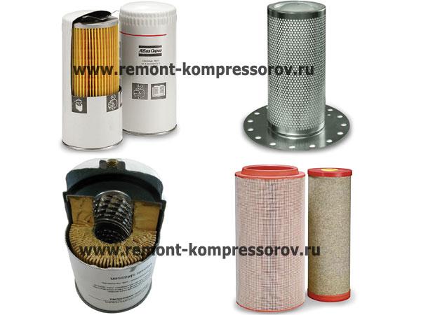 Фильтры для компрессоров Atlas Copco