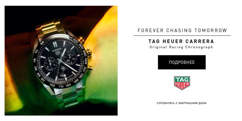 TAG Heuer Carrera Sport Chronograph (моб)