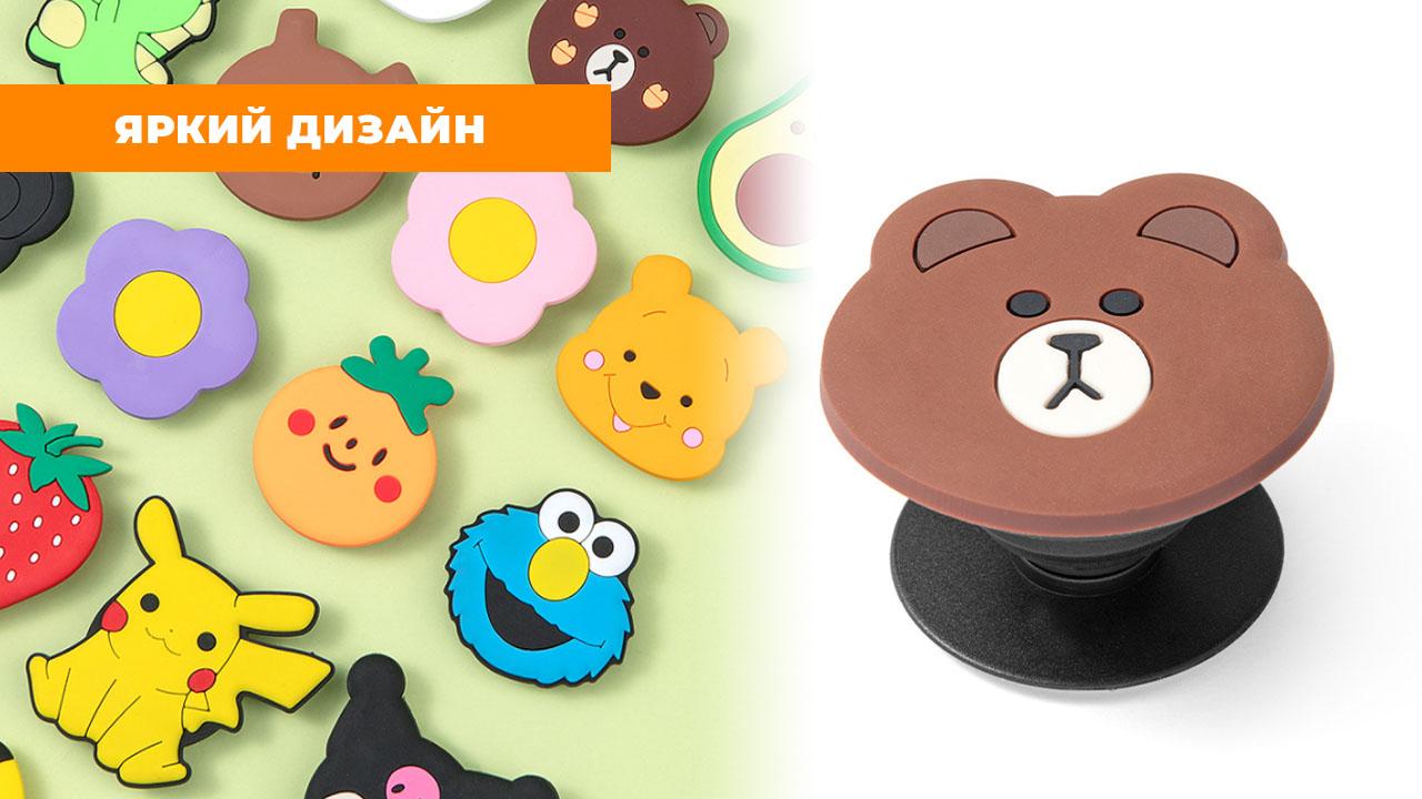 """Попсокет """"Teddy Bear"""""""