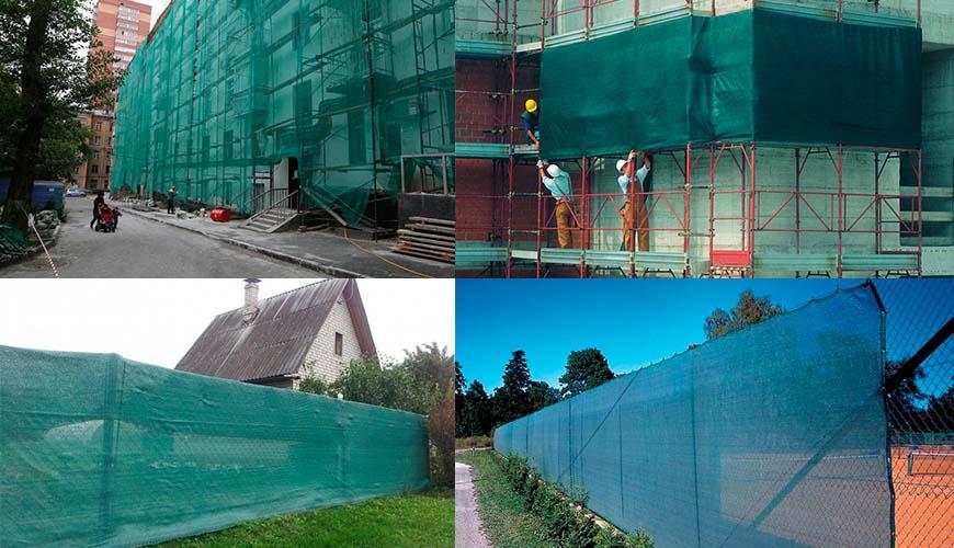 Строительные фасадные сетки