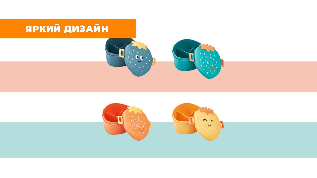 """Ланч-бокс оранжевый """"Земляника"""" (16,5х16,5х8,5 см)"""