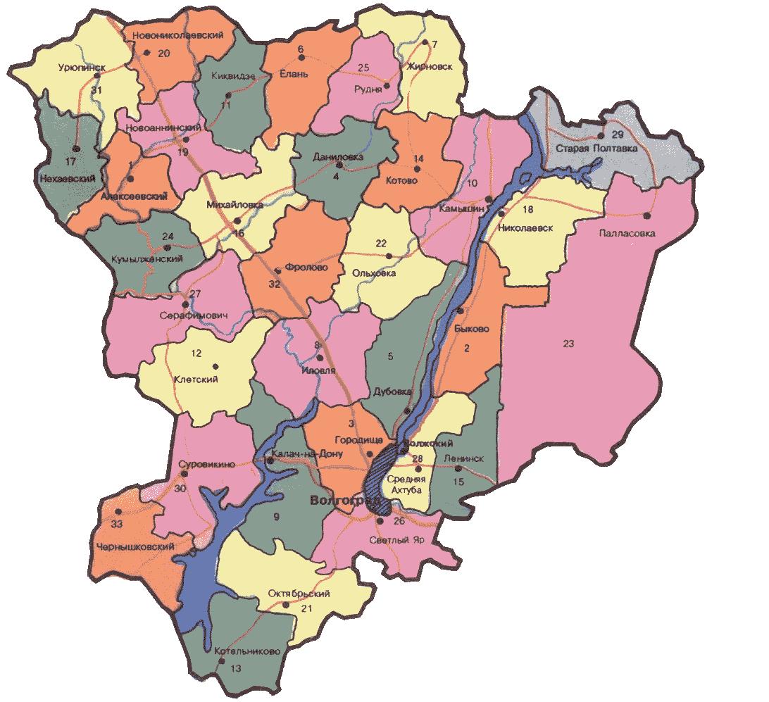 Для жителей Волгограда и области