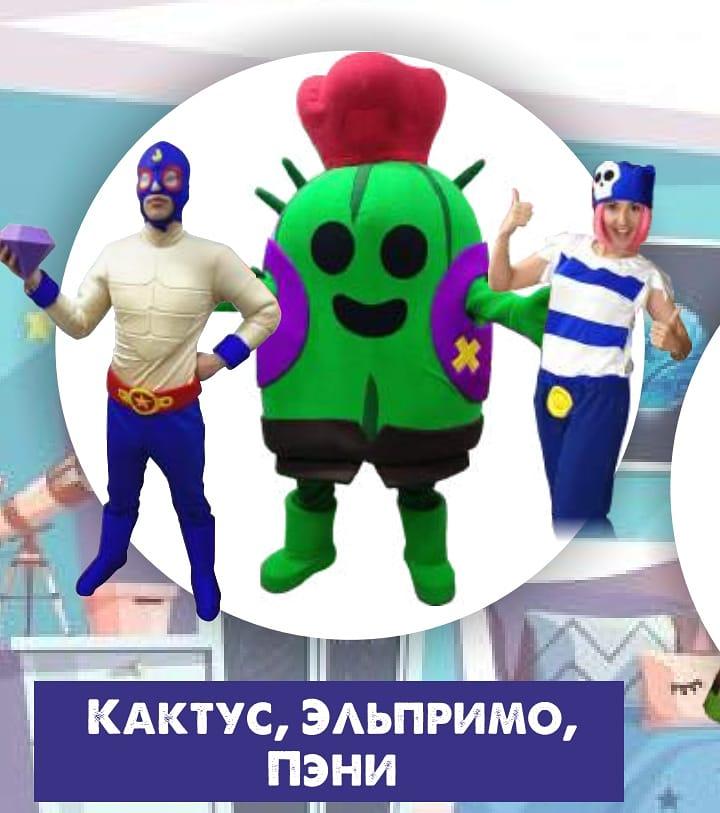Эльпримо_аниматоры_Алматы.jpg