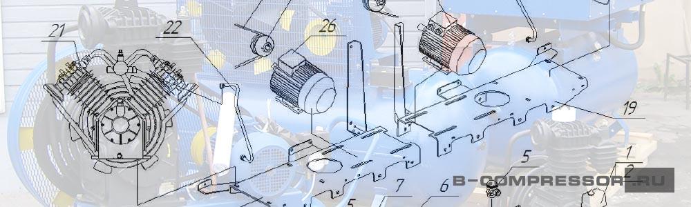 Каталог сборочных узлов Бежецких компрессоров