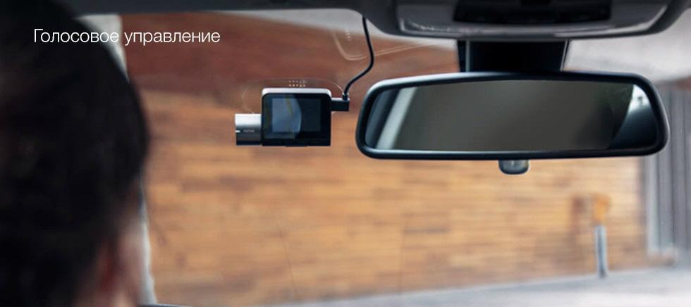 Видеорегистратор Xiaomi 70mai Dash Cam Pro (черный)