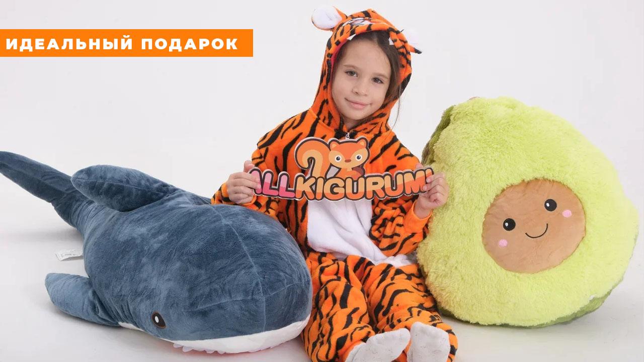 Кигуруми амурский тигр детский