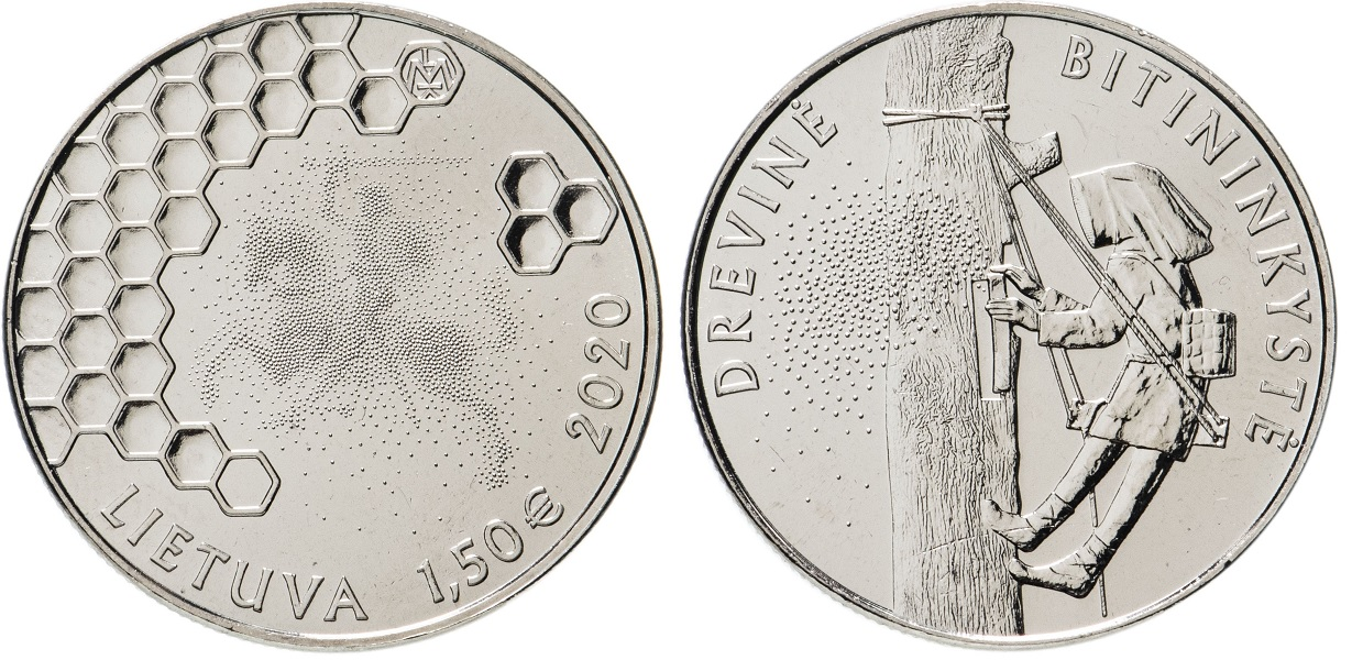 1.5 евро Литвы 2020